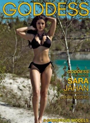 Goddess - July 2018