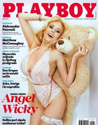 Playboy Croatia - February 2017
