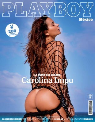 Playboy Mexico - June 2019