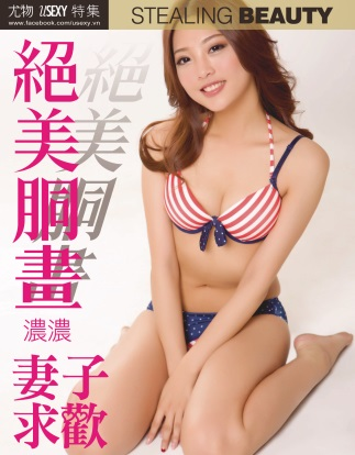 Usexy Special Edition 尤物特集 - 07 六月 2019