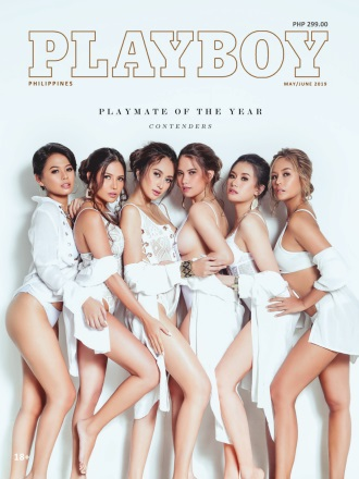 Playboy Philippines - May/June 2019