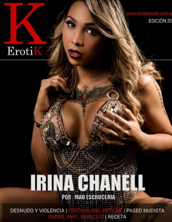 Erotik Magazine - Septiembre 2017