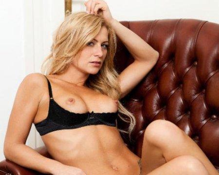 German Playboy Cybergirl - Anett Hoffmann