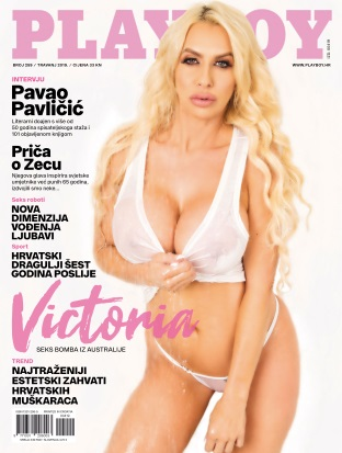 Playboy Croatia - April 2019