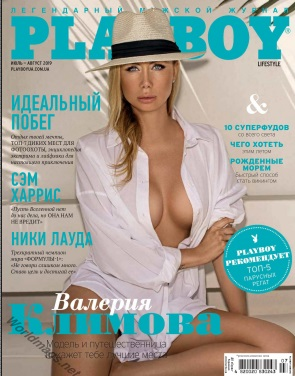 Playboy Ukraine - July/August 2019