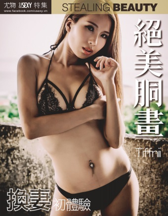 Usexy Special Edition 尤物特集 - 02 八月 2019