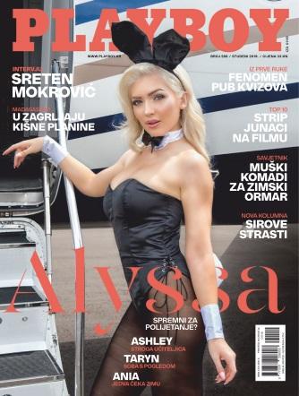 Playboy Croatia - November 2019