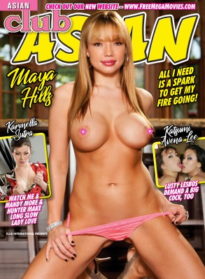 Club Asian - Volume 243 - December 2019