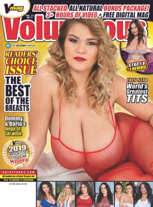 Voluptuous - Volume 27 No.1 - March 2020
