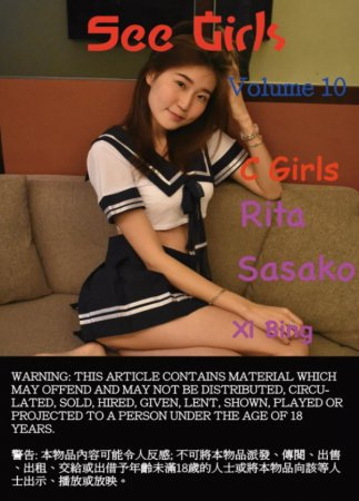 See Girls - Volume 10 2019