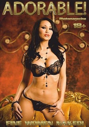 Adorable Fine Women Naked Adult Photomagazine - June 2020