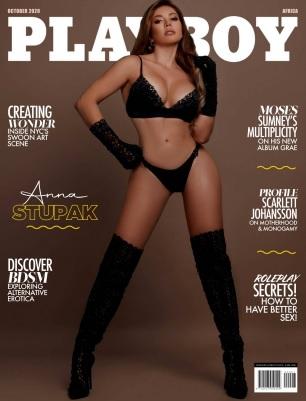 Playboy Africa - October 2020
