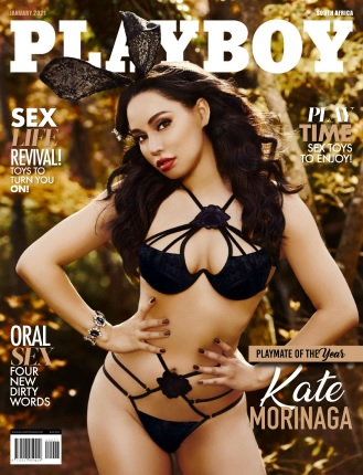 Playboy South Africa - January 2021