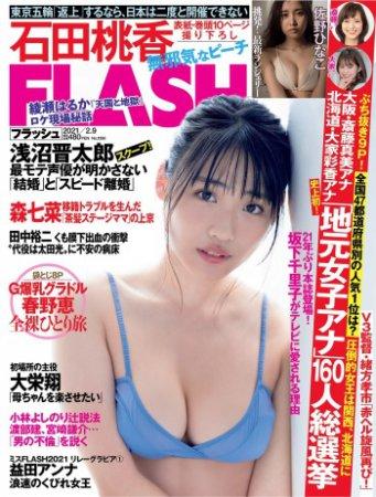 Flash - 09 February 2021