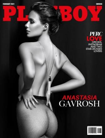 Playboy Sweden - February 2021