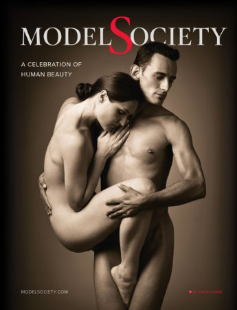 Model Society Magazine - Issue 1 2015