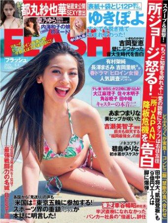 Flash - 04 May 2021