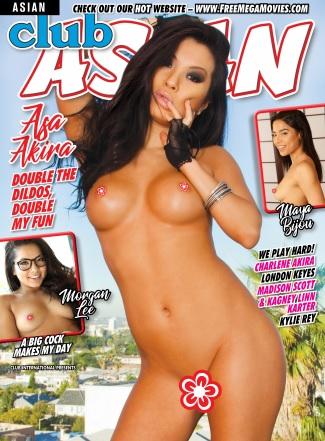Club Asian - Volume 251 2021